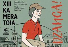 Kameratoia-2017-Zinea-01