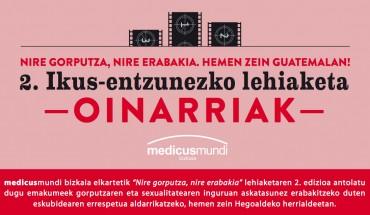 Nire_gorputza_Zinea_eu
