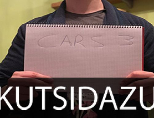 Kutsidazu 146. 'Cars 3′